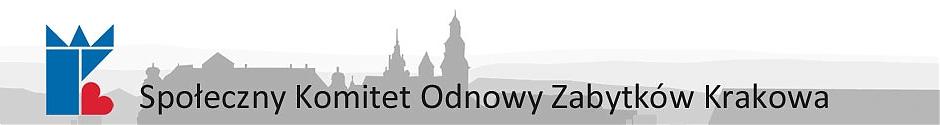 skosk-logo
